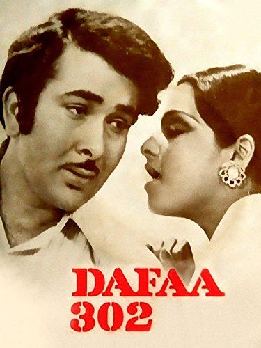 Dafaa 302: Indian Penal Code Section 302