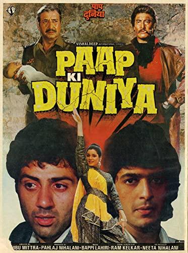 Paap Ki Duniya